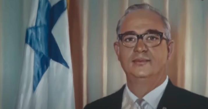 Panama President Demetrio Lakas
