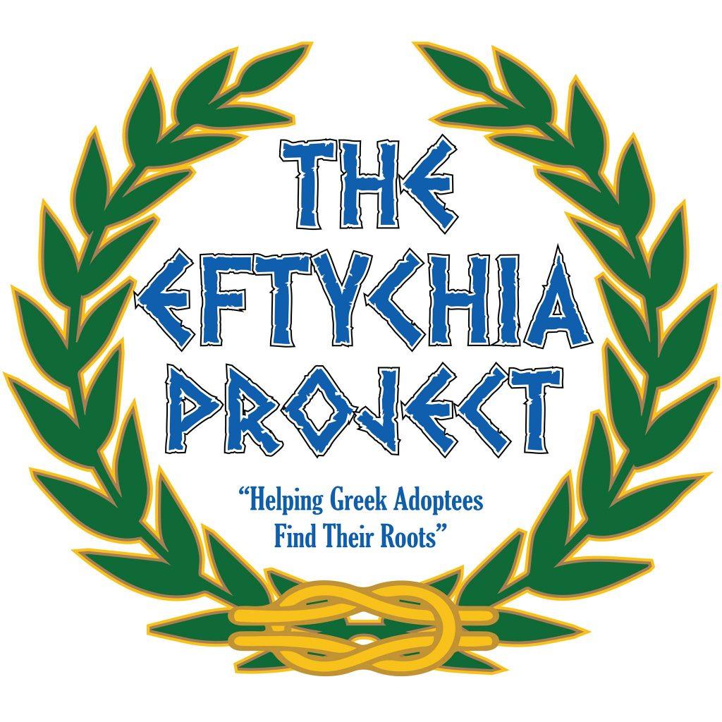 Greek adoptees