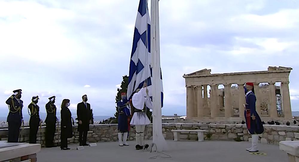 Greece Bicentennial: Greek Independnece Parade Athens