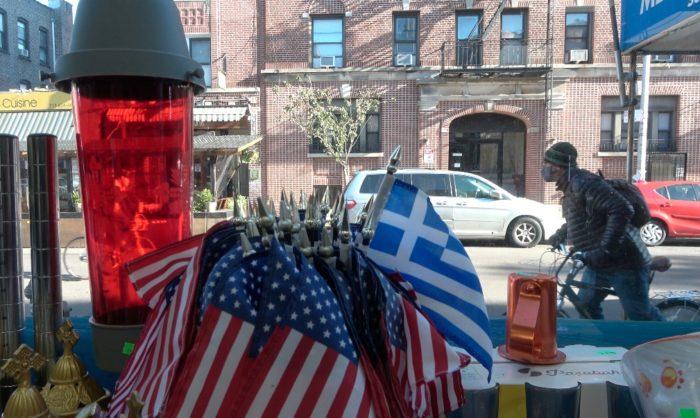 Greek American Immigrants