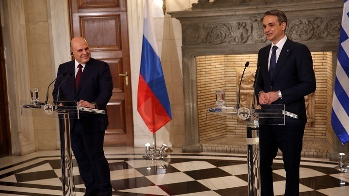 Russian collaboration
