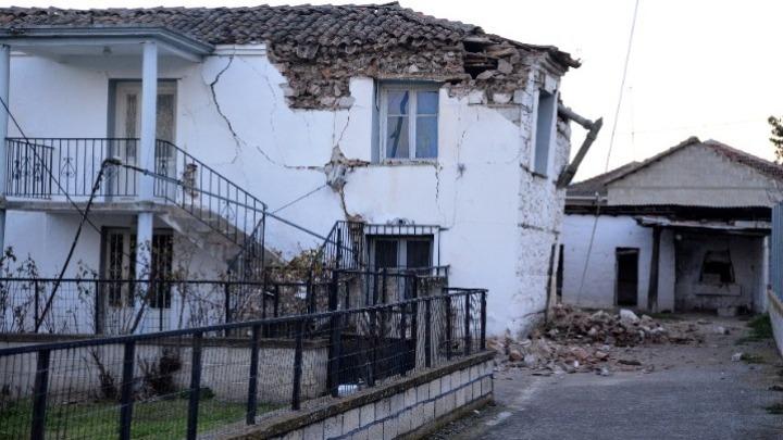 Earthquake central Greece