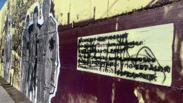 Jewish mural vandalized in Thessaloniki
