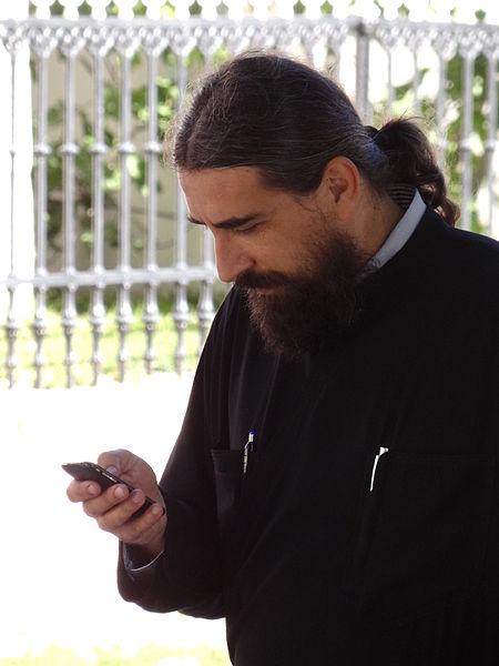 Σύγχρονος ορθόδοξος ιερέας
