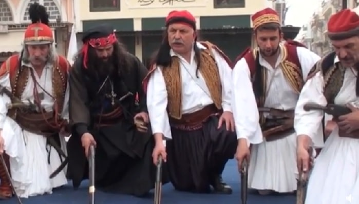 Oath Greek war of independence