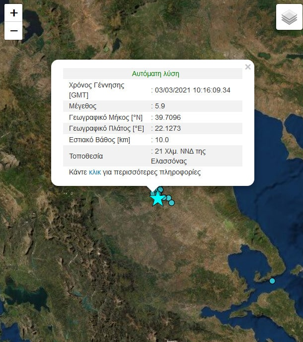 earthquake in Central Greece