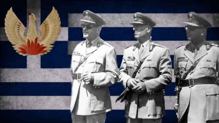 Greek Junta