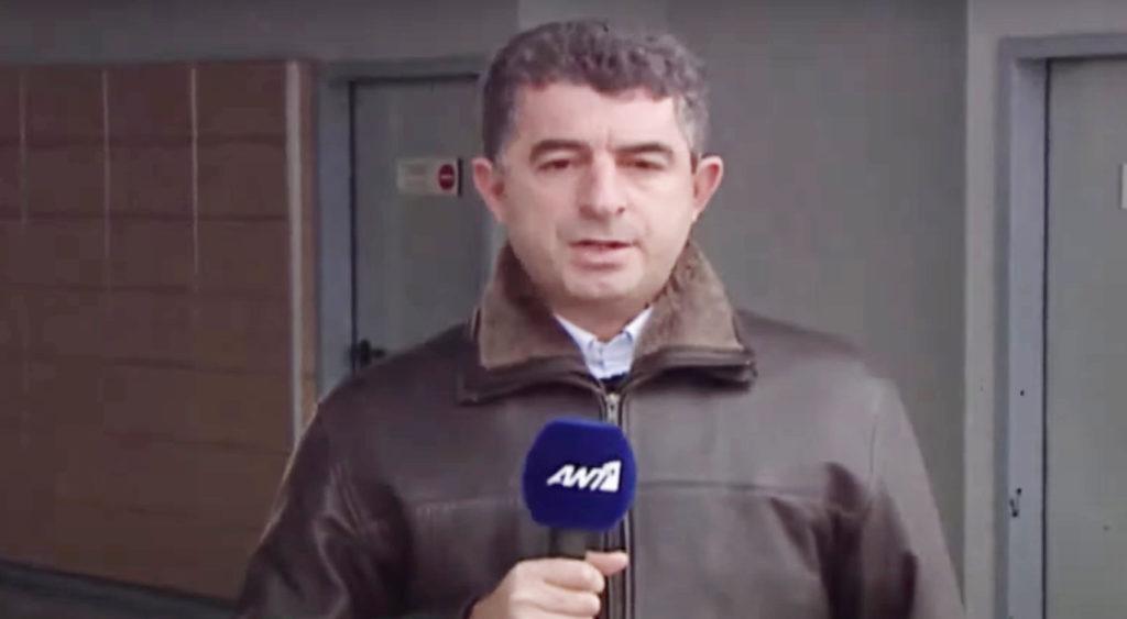 Journalist murder Greece