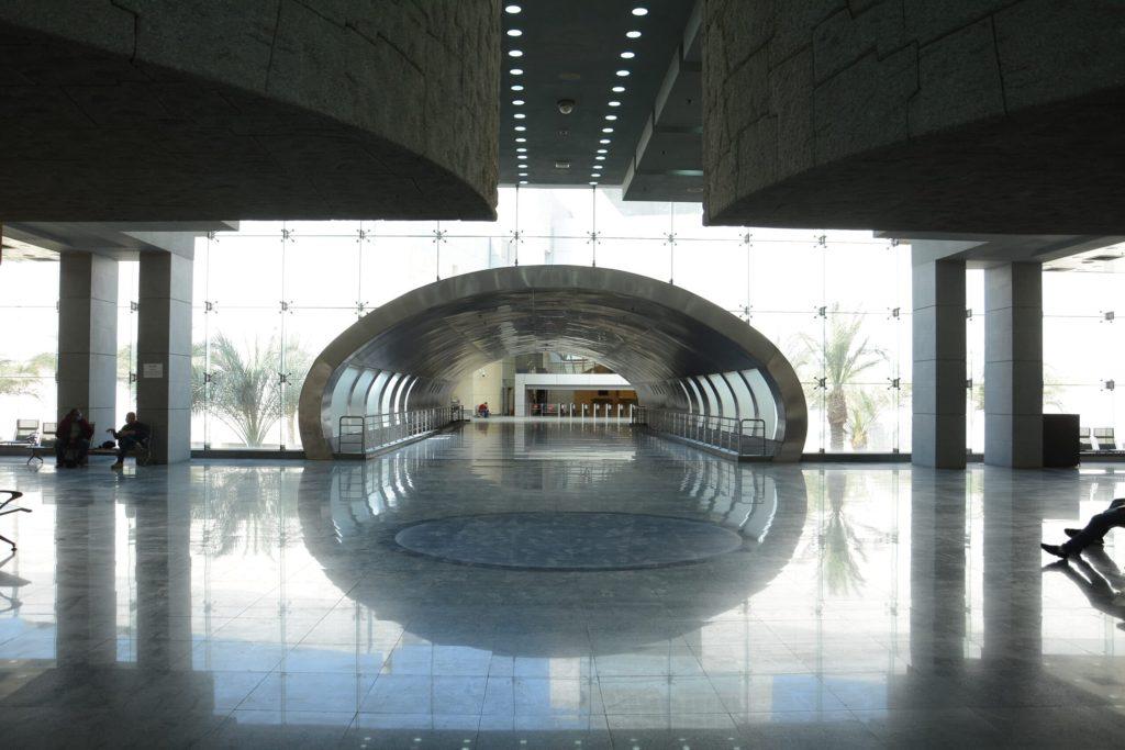 Cairo Egypt NMEC