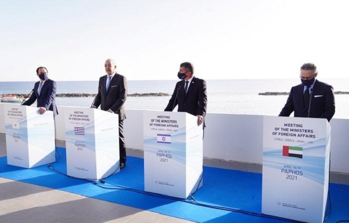 Greece, Israel, Cyprus and the UAE
