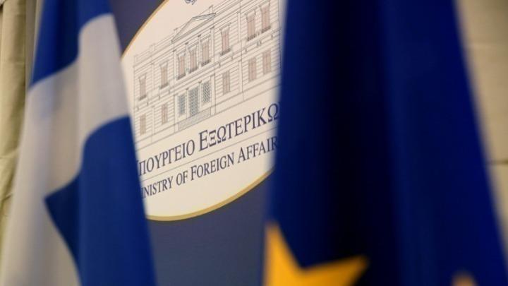 Greece Turkey meeting in Ankara