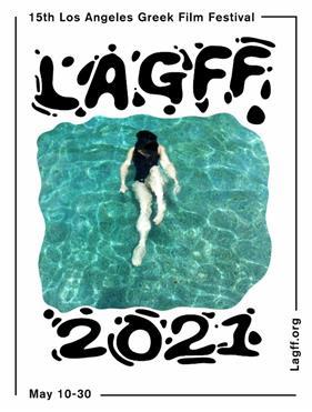 Επίσημη αφίσα του 15ου Φεστιβάλ Ελληνικού Κινηματογράφου του Λος Άντζελες.  Πίστωση: Φεστιβάλ Ελληνικού Κινηματογράφου του Λος Άντζελες