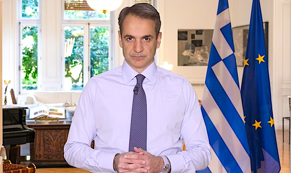 Social Security Mitsotakis Greece