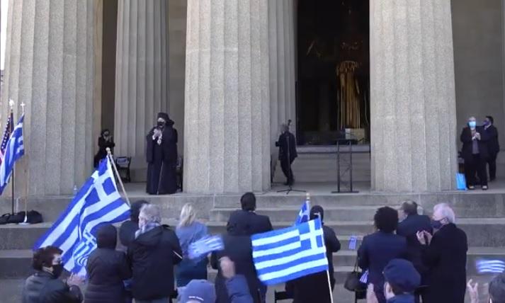 Greek Bicentennial