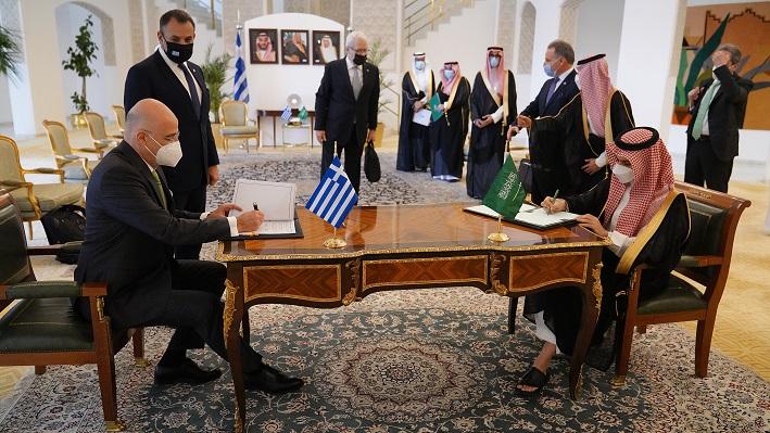 Greece Saudi Arabia