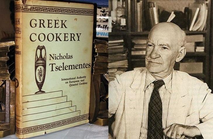 Tselementes Greek cookbook