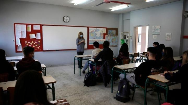Schools Greece