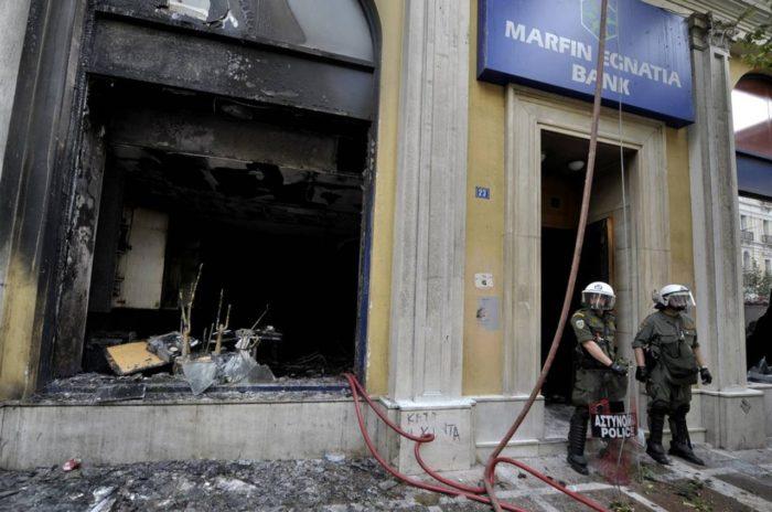 Marfin Bank arson
