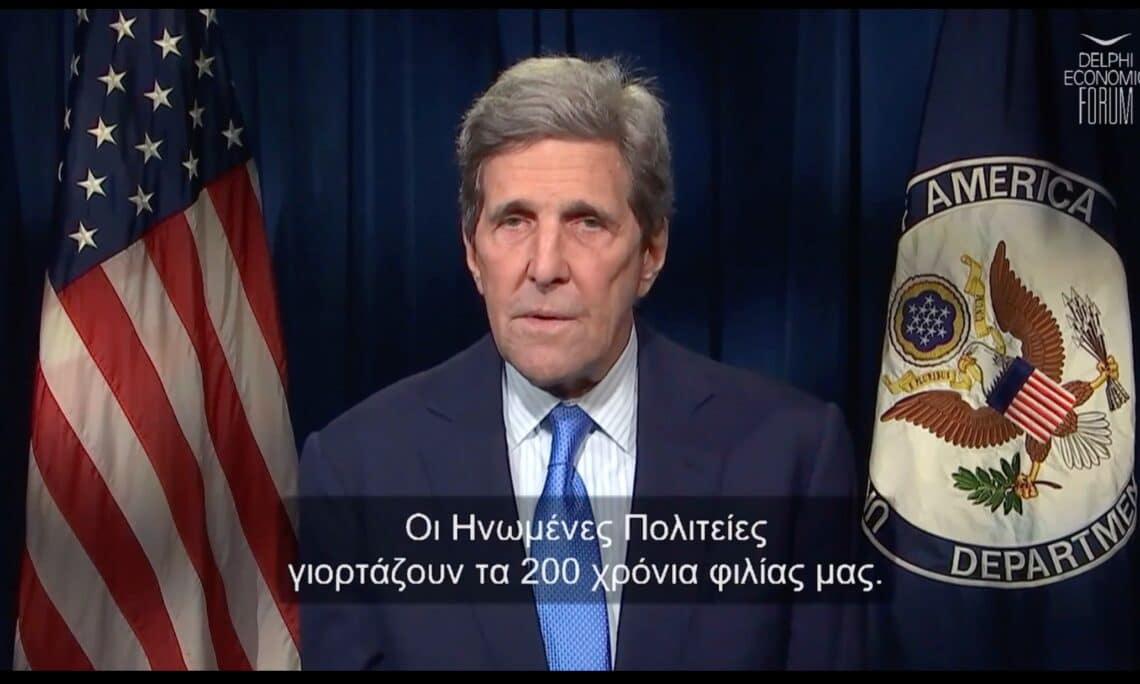 Kerry Greece climate