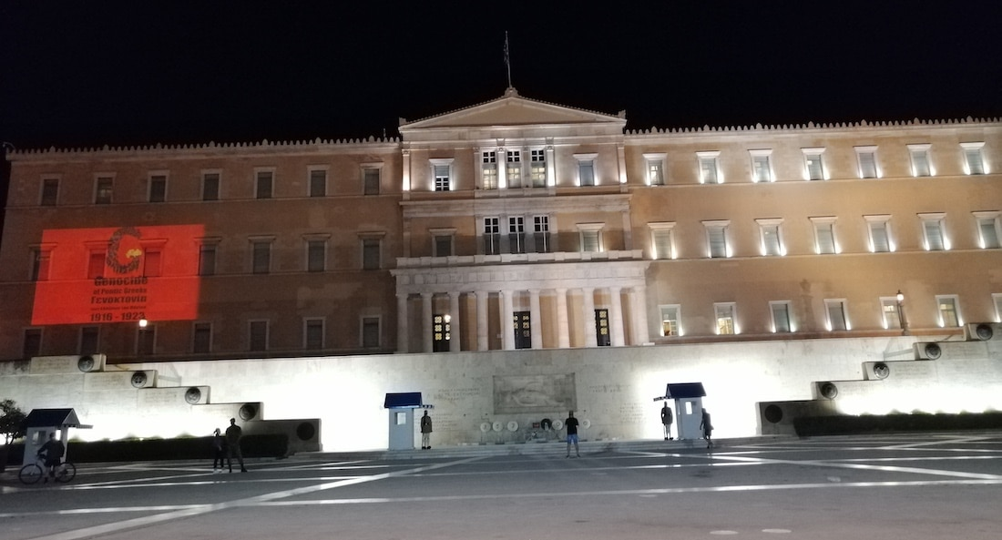 Greek Parliament, Pontian Genocide