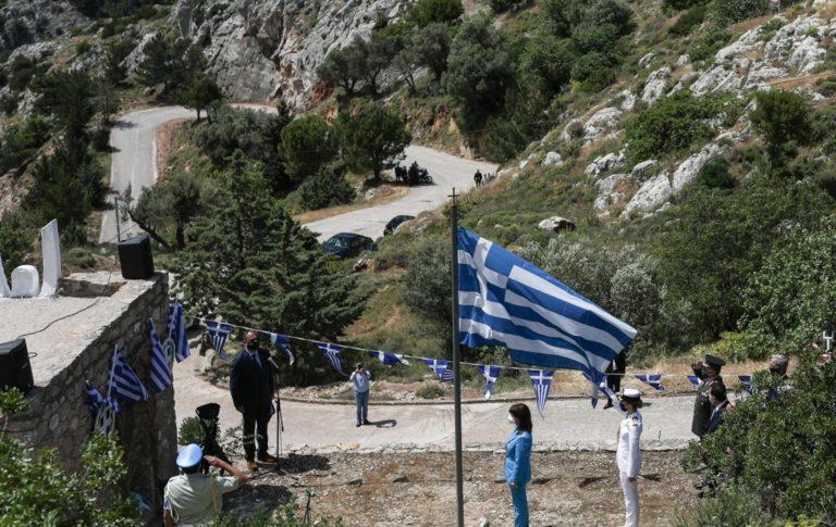 President Sakellaropoulou Commemorates Chios Massacre