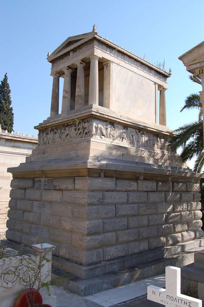 Schliemann grave