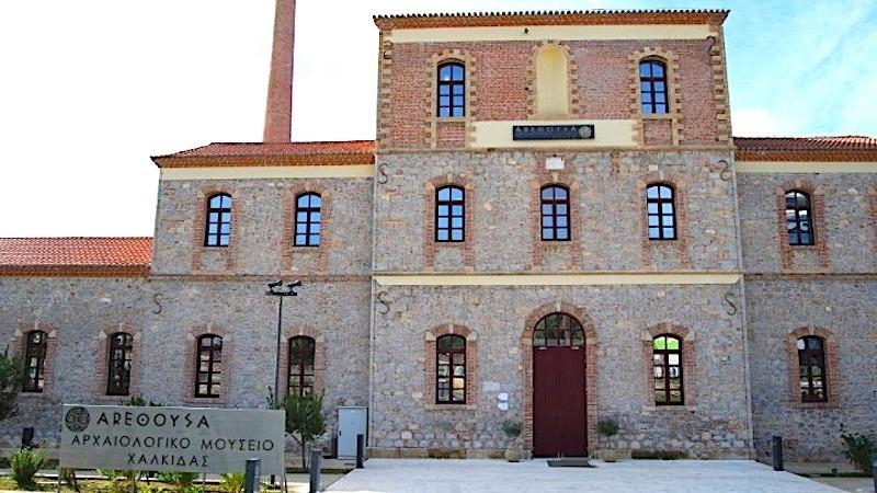 Archaeological Museum of Chalkida