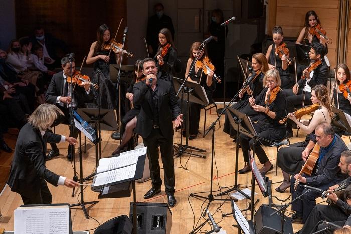 Greek Concert