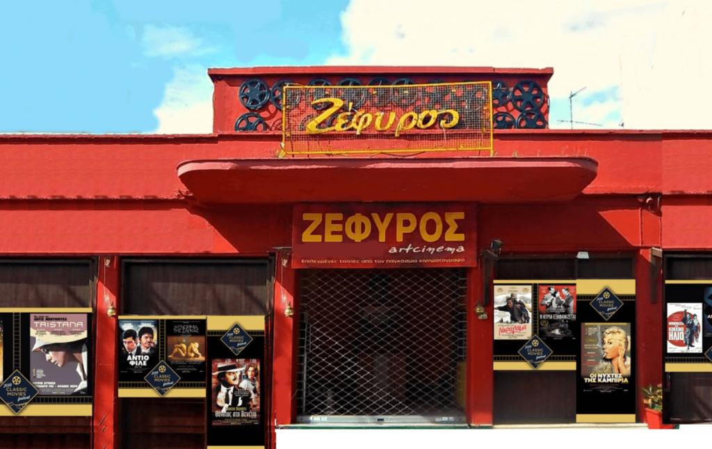open air cinemas Greece