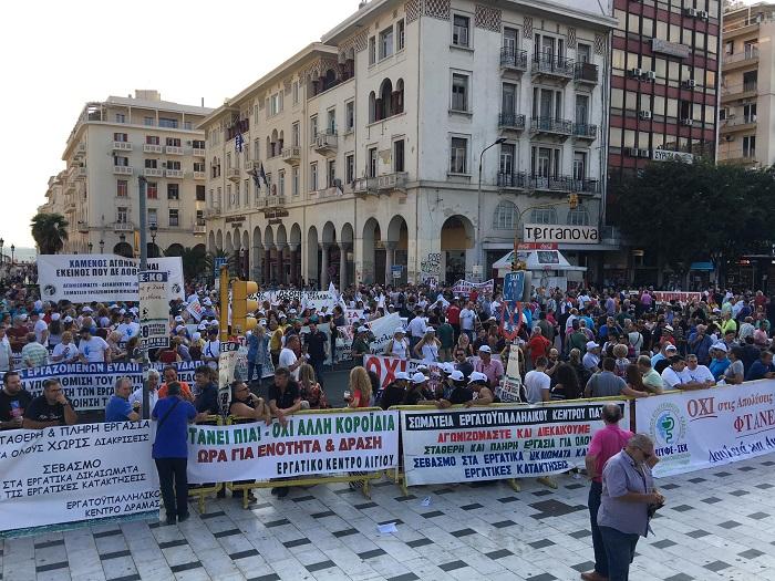 Labor bill Greece
