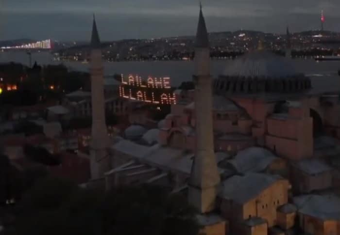 """There's No God But Allah"" in Hagia Sophia Notes Turkey"
