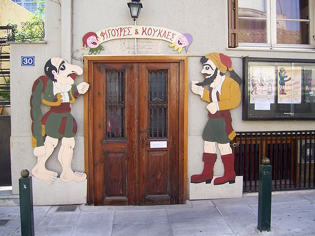 Karagiozis shadow puppet