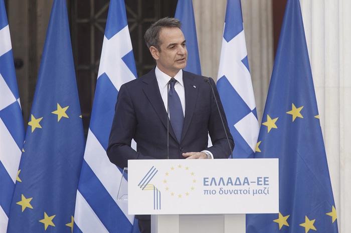 Greece European Community