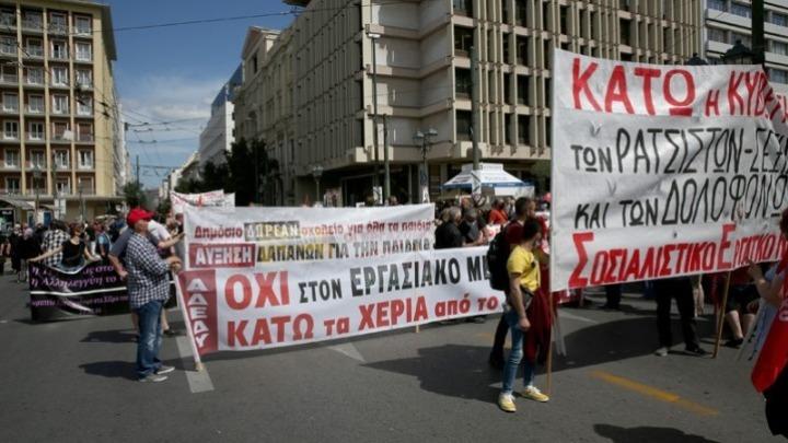 Strike labor bill Greece