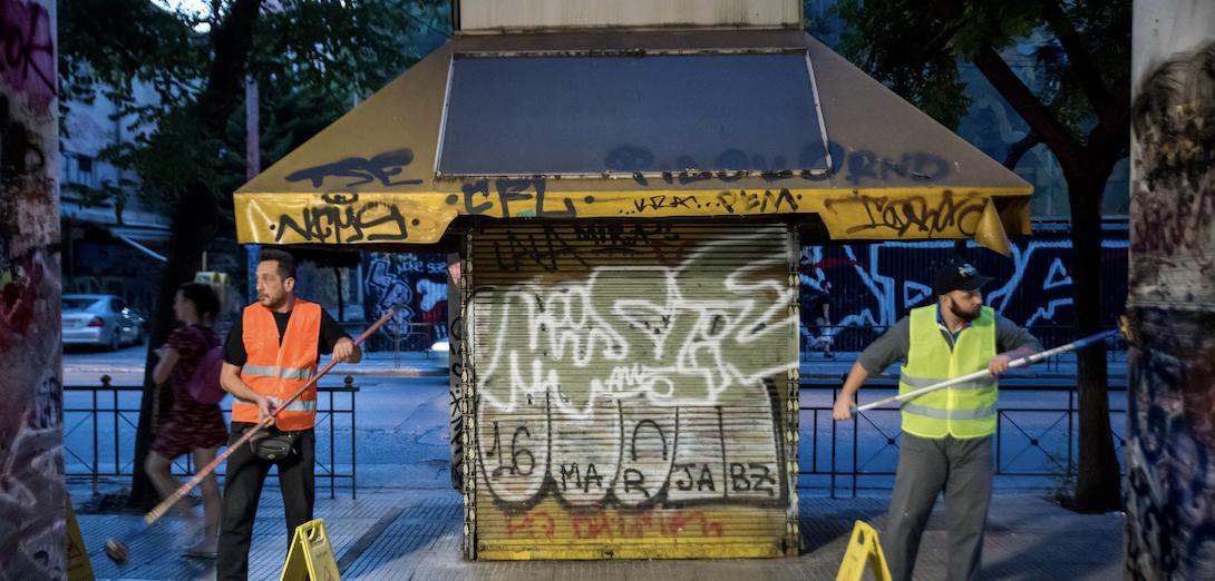 Graffiti Athens Plaka The Hellenic Initiative