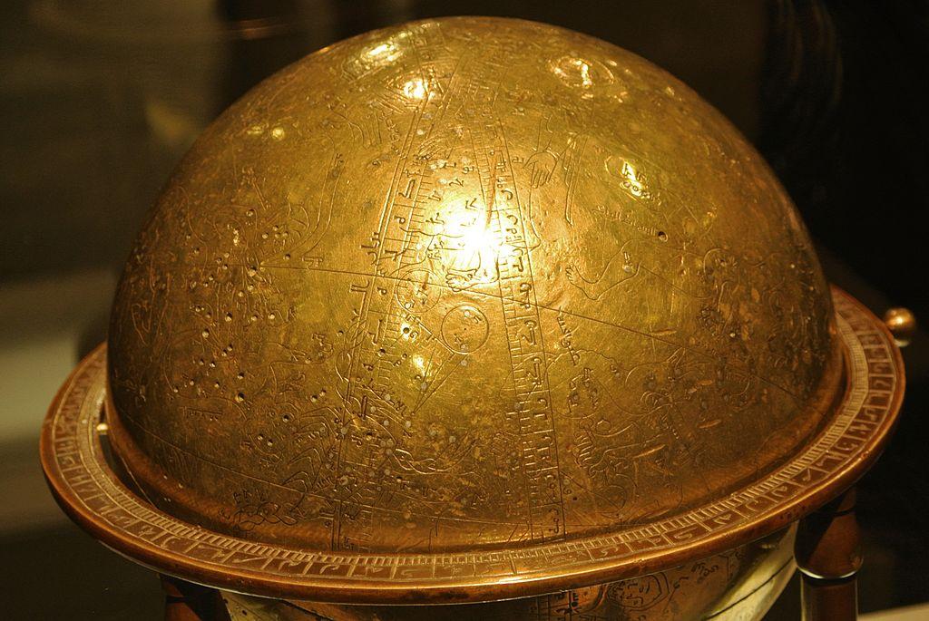 Celestial globe of Isfahan