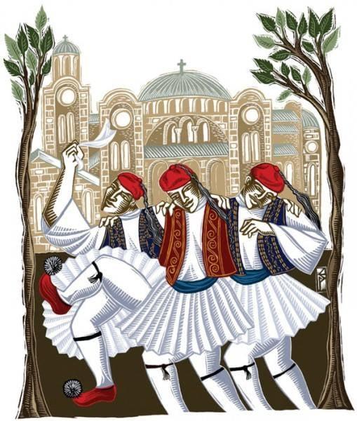 Ελληνικό Φεστιβάλ