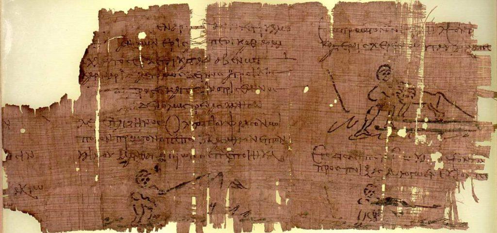Hercules Papyrus