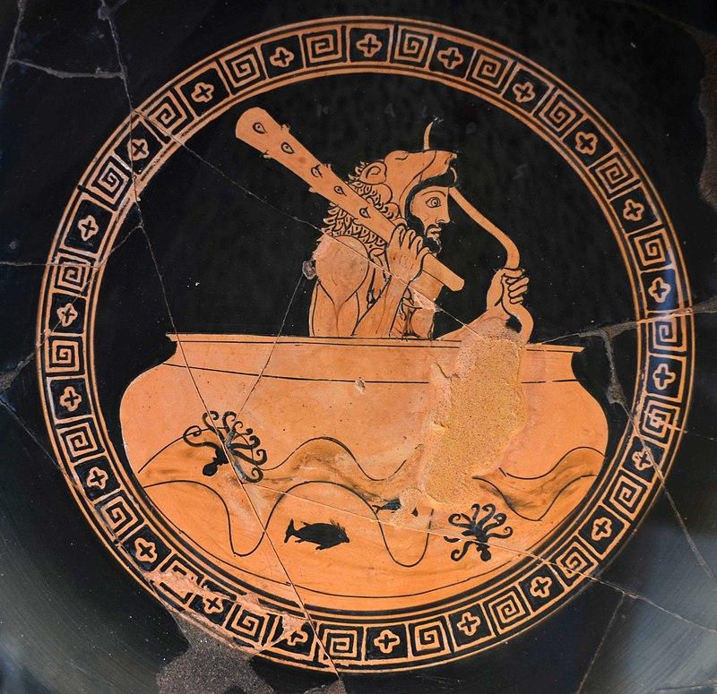 Hercules Helios