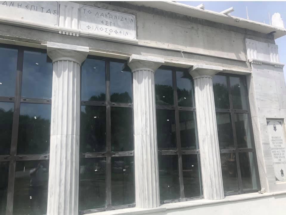 Sparta Museum