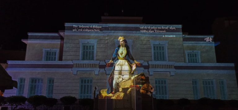 The 1821 Greek Revolution Comes to Life on Public Buildings