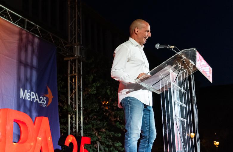 Yanis Varoufakis Bitcoin