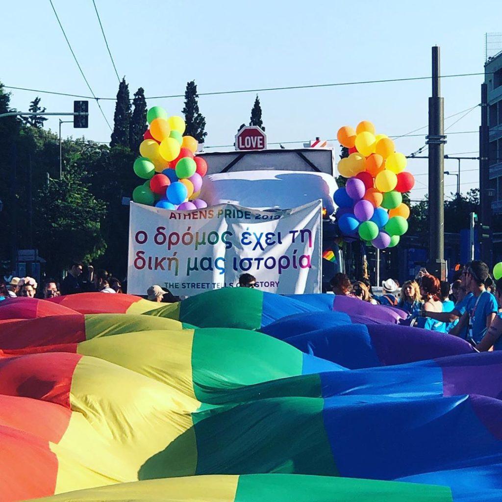 Syntagma Athens Pride 2019
