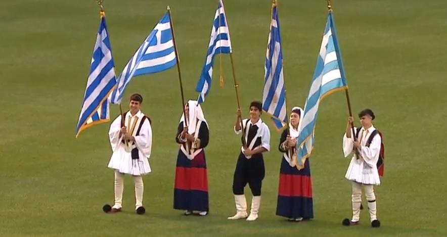 Greek heritage Boston