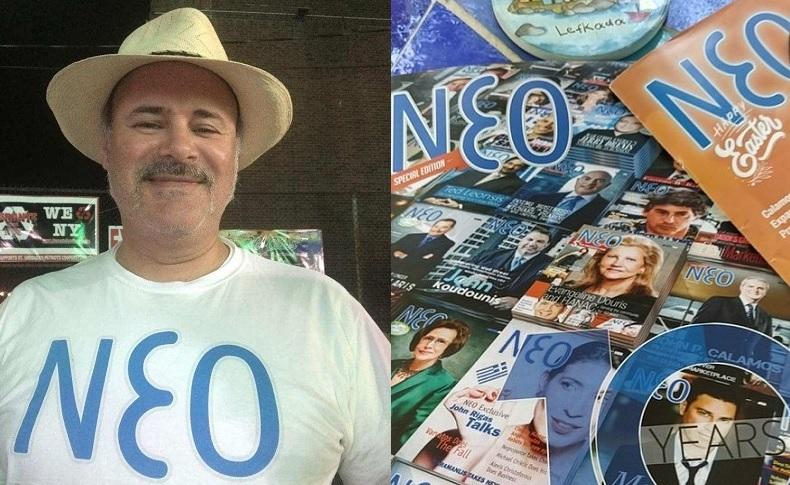 Greek American Neo Magazine