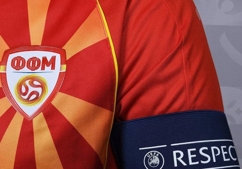 North Macedonia jersey