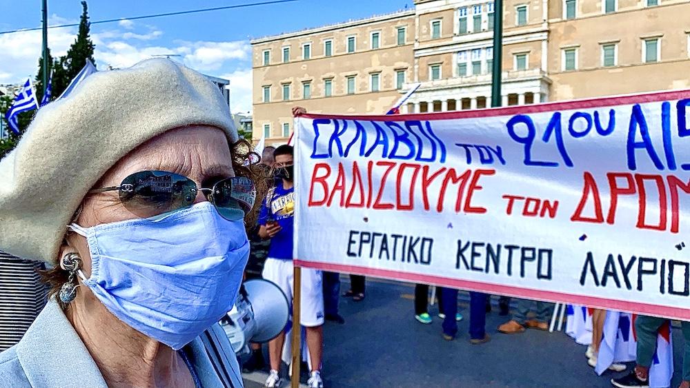 Greece labor law strike