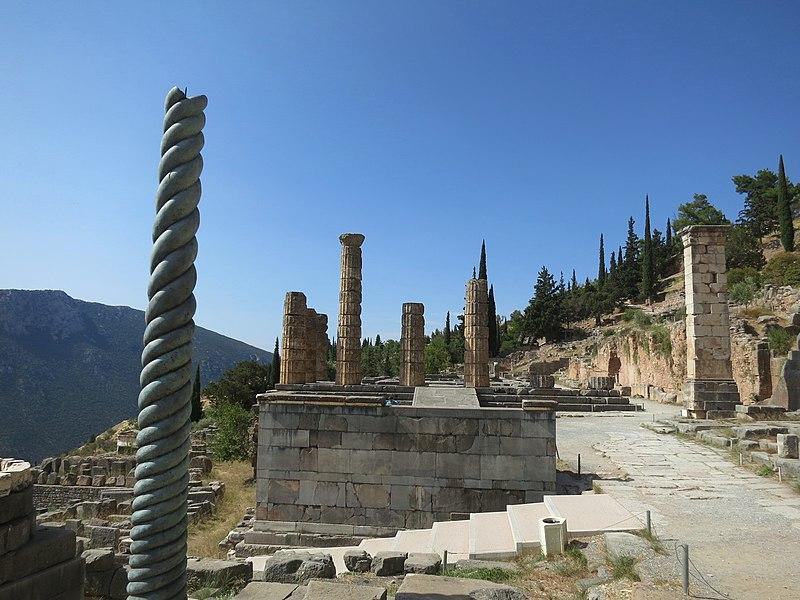 Serpentine monument Delphi