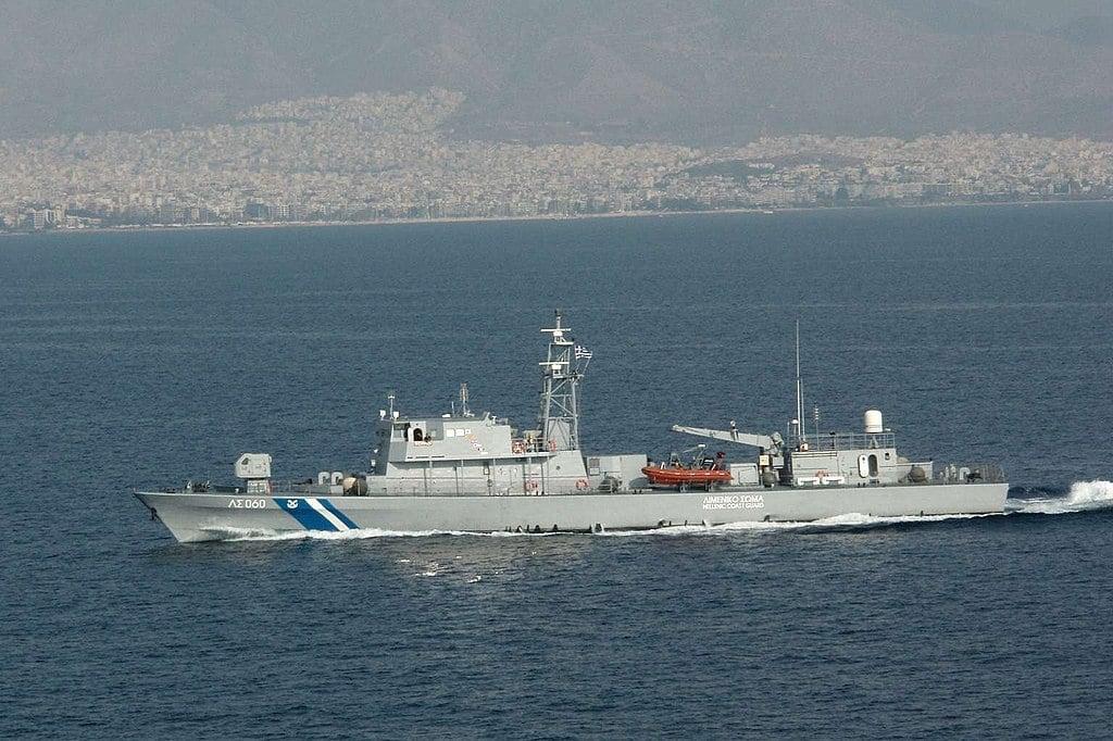 Greece Coast Guard