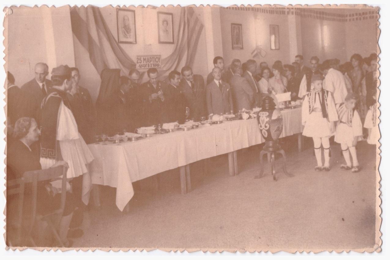 La comunidad griega de Córdoba